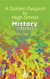 A Golden Passport to High School  History for clas