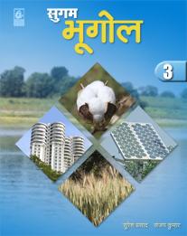 Sugam Bhugol 3