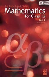 Mathematics for class 12 Part 1