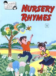 Active Minds Nursery Rhymes (1)