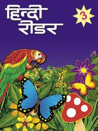 Hindi Reader 3