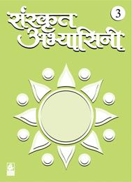 Sanskrit Abhyasini 3